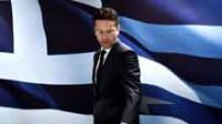 La Grèce et la politique du pire