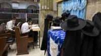 Des juifs dénoncent l'enseignement reçu dans les «Yeshivas», écoles talmudiques ultra-orthodoxes