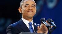 «Obamatrade»: commission transnationale et accord «vivant» – ce qui se trouve vraiment dans le traité transpacifique (TPP)