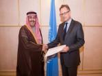 Un Saoudien nommé à la tête d'un panel d'experts du Conseil des droits de l'homme de l'ONU