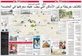 La photo:Deux journaux allemands ont imprimé un supplément en arabe…