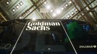 La banque Goldman Sachs licencie des tricheurs