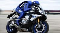 La vidéo : Yamaha vient de dévoiler Motobot