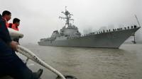 La Chine en colère après qu'un navire américain a patrouillé en mer de Chine méridionale