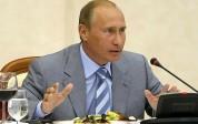 Mondialisme: Vladimir Poutine souhaite renforcer l'intégration économique régionale