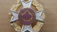 La devise des aumôniers militaires de l'Armée Royale d'Australie en passe de disparaître sous prétexte d'offenser les musulmans