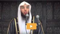 Après les attentats de Paris: dans l'entourage de la mosquée salafiste de Brest