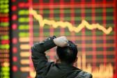 FMI: les affres économiques de la Chine, un gros risque pour l'économie mondiale