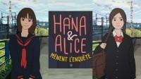 COMEDIE/POLICIER (ENFANTS)<br>Hana et Alice mènent l'enquête ♠