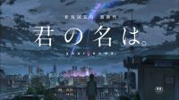 FANTASTIQUE/CONTE<br>Your name •