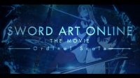 SCIENCE-FICTION (DESSIN ANIME)<br>Sword Art Online : The Movie ♥