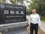 Autocritique d'un juriste chinois qui avoue avoir voulu renverser le système politique de la Chine