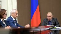 La Banque centrale de Russie et Vladimir Poutine se mobilisent contre le bitcoin