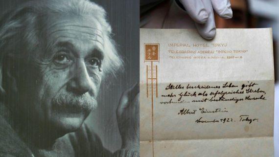 Le pourboire d'Einstein