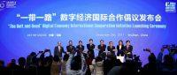 Gouvernance globale d'internet: la Chine satisfaite de son rôle