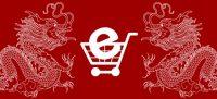 Le commerce en ligne de détail en Chine a pesé plus de 40% du marché mondial en 2016 – soit pas loin du double des États-Unis
