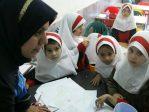 L'Iran interdit l'enseignement de l'anglais dans toutes les écoles primaires du pays