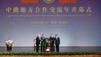 La Chine et la Russie entendent augmenter leur coopération locale