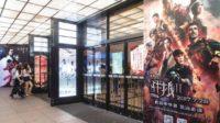 Chine: le cinéma au service des «valeurs socialistes fondamentales»
