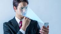 La technologie de reconnaissance faciale serait sexiste et même raciste!