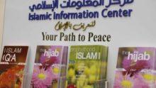Plus de 3 000 personnes de 69 nationalités se convertissent à l'islam aux Émirats Arabes Unis