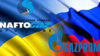 La société Naftogaz d'Urkraine entend se prévaloir de l'accord de Stockholm face à Gazprom