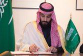 L'Arabie saoudite développera sa propre bombe atomique si l'Iran est autorisée à la posséder, a déclaré le prince héritier Mohammed bin Salman