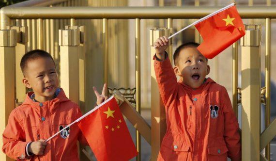 Chine fin politique deux enfants