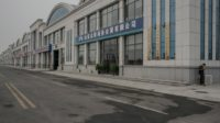 Hausse des émissions de CFC-11: la Chine coupable