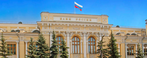 La banque centrale russe s'apprêterait au sauvetage d'une nouvelle banque pour 100 milliards de roubles