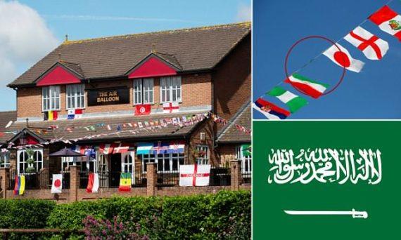 pubs britanniques drapeau Arabie saoudite coupe monde 2018 islam alcool