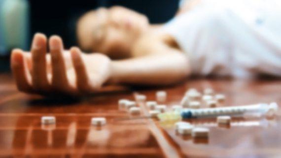 analgésiques opioides démence effets secondaires