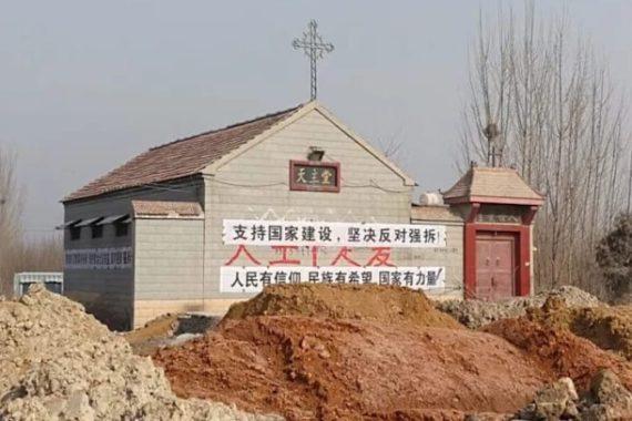 démolition église catholique Chine Liangwang Jinan