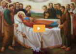 Sermon de l'abbé Beauvais sur l'Assomption de la Très Sainte Vierge Marie