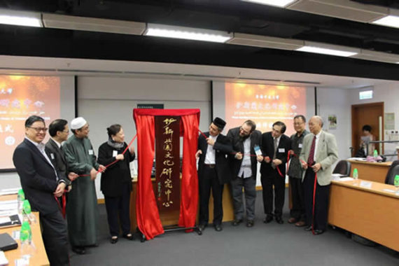 6e congres religions mondiales Astana Chine paix securite