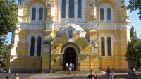 L'Eglise orthodoxe d'Ukraine obtient son indépendance de l'Eglise russe: schisme en vue dans l'orthodoxie?
