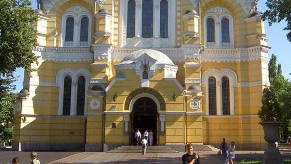 Eglise orthodoxe Ukraine russe schisme orthodoxie
