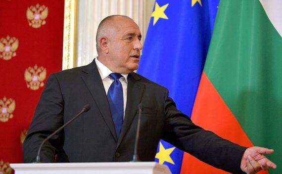 Bulgarie pays UE pacte ONU migrations