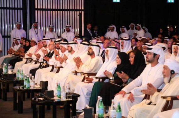 Emirats arabes unis promotion islam tolérant